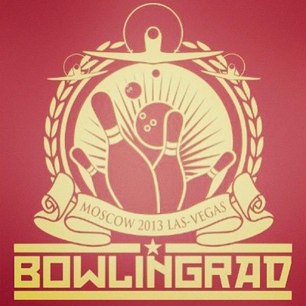 bowlingrad
