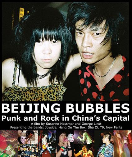 beijing_bubbles