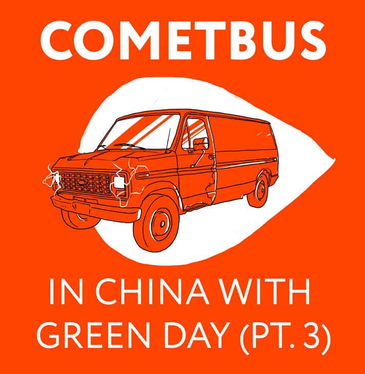 cometbus-p4_1