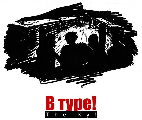 v_ture-4