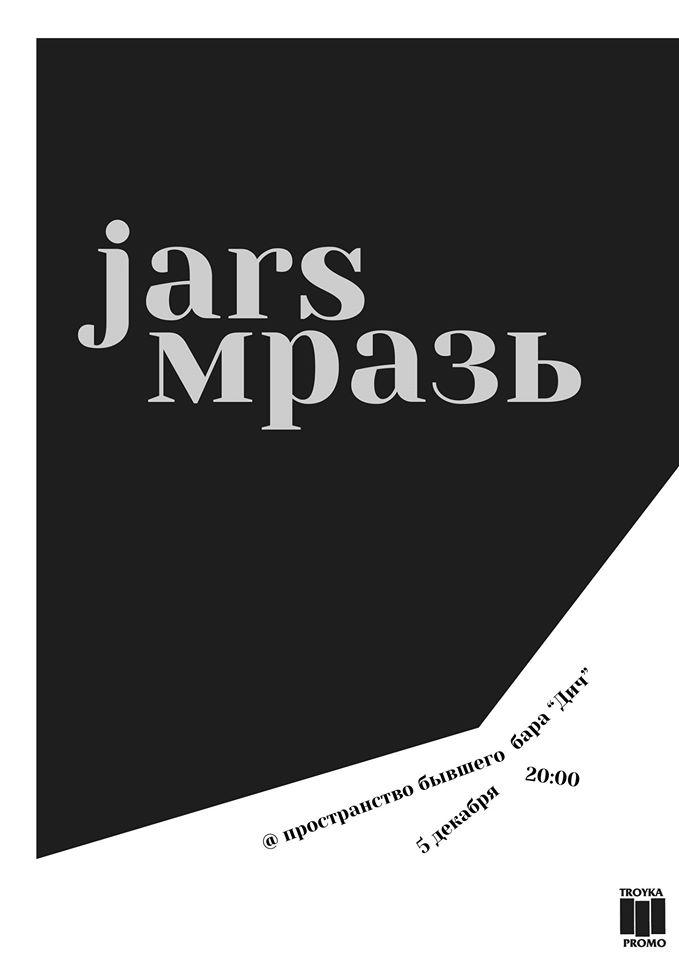 jars-presa