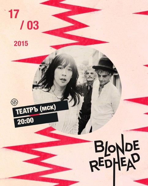 Blonde-Redhead-afisha