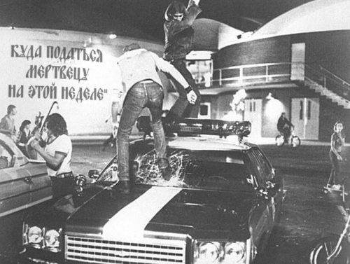 sonic youth выступили москве: