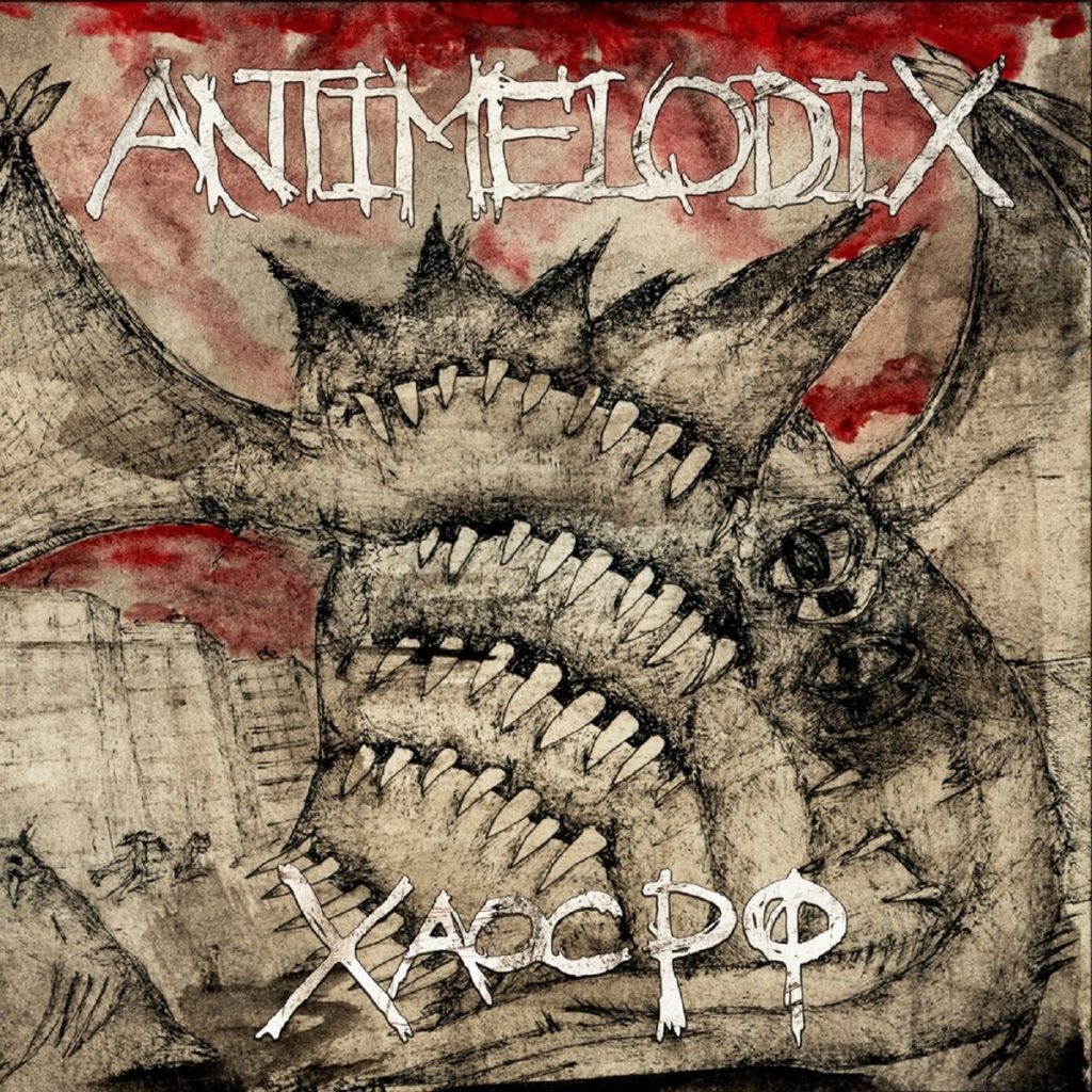 Antimelodix -1