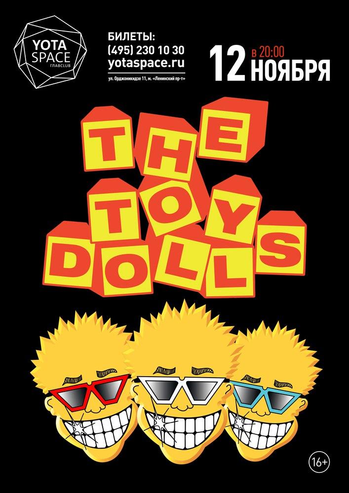 toj-dolls